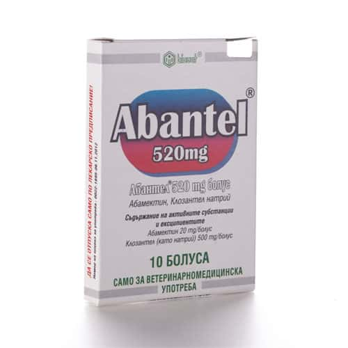 АБАНТЕЛ / ABANTEL -10 бр