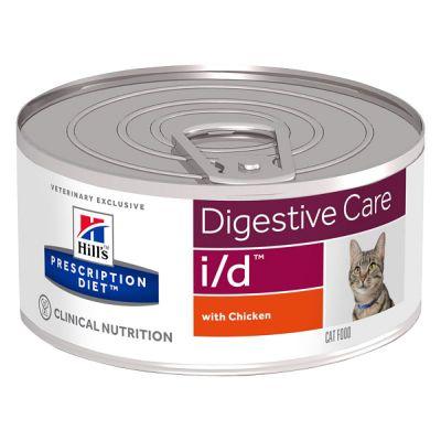 PD Feline i/d консерва 0,16 kg. - при остри чревни разстройства, свързани с недоброто усвояване на хранителните вещества, повръщане, за подобряване на възстановяването след боледуване, при екзокринна панкреатична недостатъчност