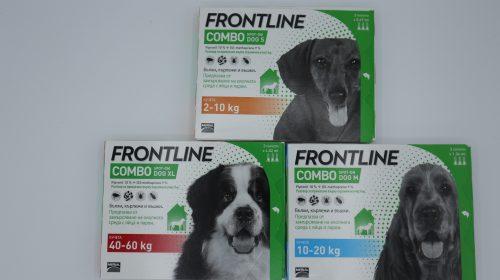 Фронтлайн Комбо/Frontline Combo за куче 1 пипета - 2